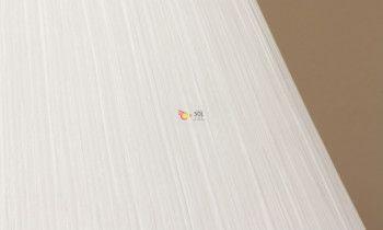 Pantalla fruncida en color blanco 45cm