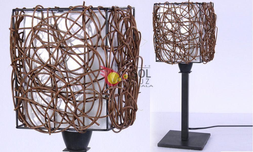 Lámpara de sobremesa en Rattán